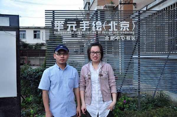 祝贺鞠颖同学保送同济大学2012年建筑学研究生(图)