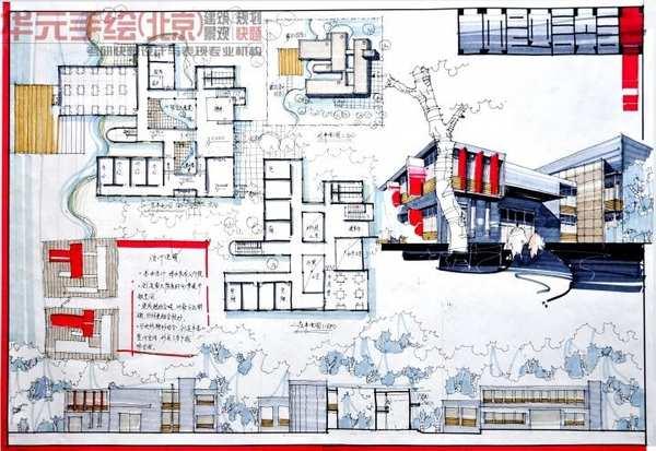建筑学手绘培训表现课程表