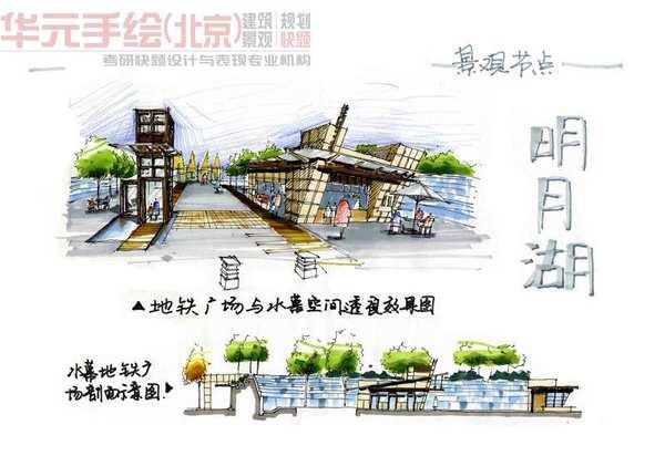 作品展示-华元手绘 建筑快题培训