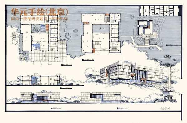 建筑学快题方案设计课程安排(d班)-课程体系-方案