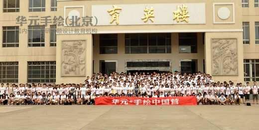 3期暑假全国班南京营第二期写生 南京营 33期中国解放军理工大学