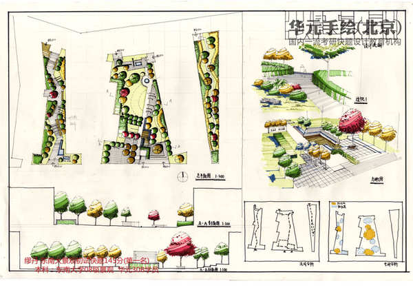 元手绘北京清华中心|手绘培训|建筑手绘培训|北京