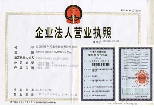 华元简介-华元手绘官网|手绘培训|景观快题培训|考研