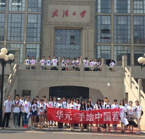 武汉手绘 华元手绘 清建华元(北京)景观建筑设计研究
