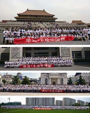 最好的手绘培训--华元手绘(北京)清华中心-资讯中心