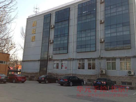 42期华元手绘寒假全国班北京营教学环境