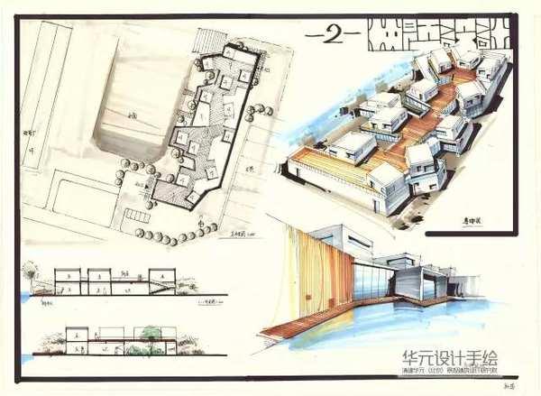 华元手绘 建筑手绘学习