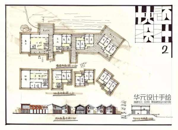 南京华元手绘 建筑手绘学习