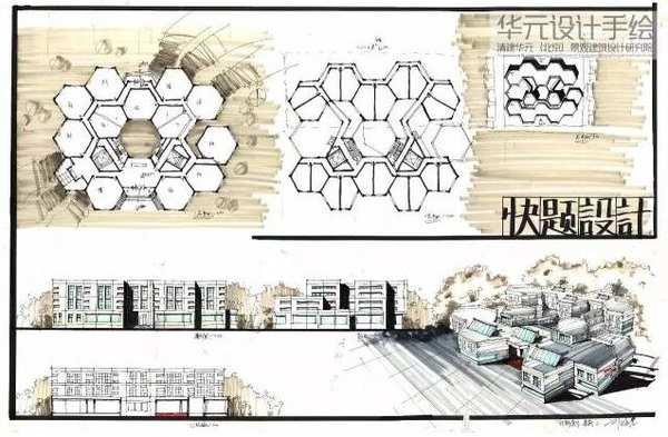 华元手绘 北京景观手绘培训
