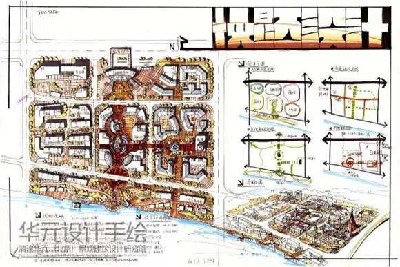 南京特产手绘图